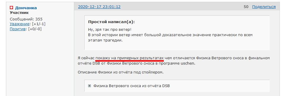 http://forumupload.ru/uploads/0016/23/c6/56/171007.jpg