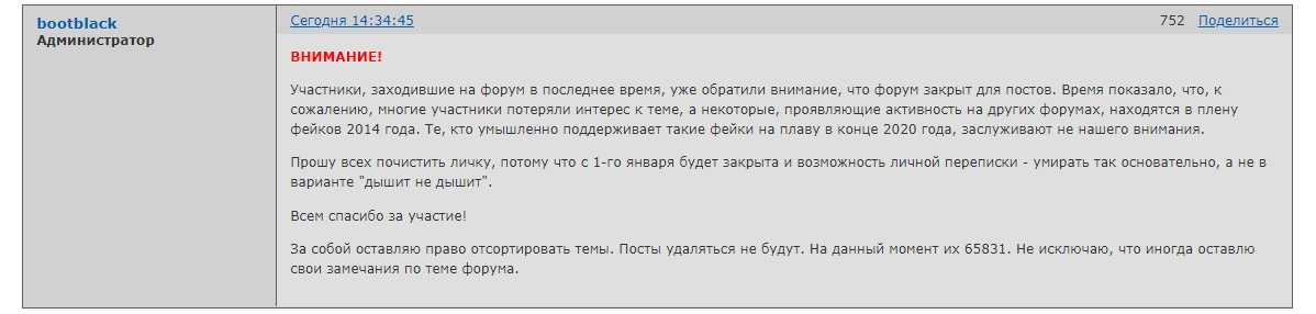 http://forumupload.ru/uploads/0016/23/c6/56/223060.jpg