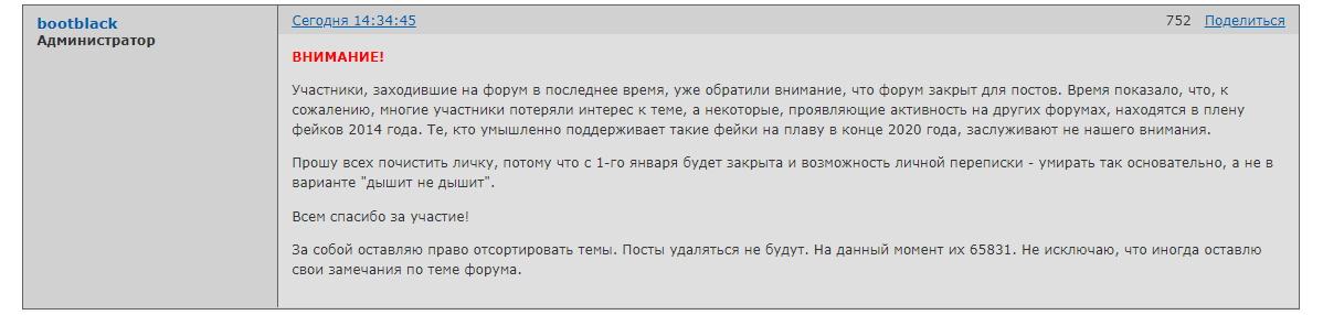 http://forumupload.ru/uploads/0016/23/c6/56/505849.jpg