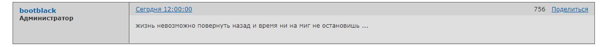 http://forumupload.ru/uploads/0016/23/c6/56/579755.jpg
