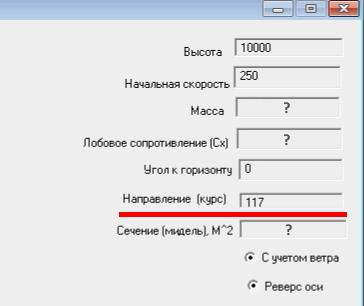 http://forumupload.ru/uploads/0016/23/c6/56/t742283.png