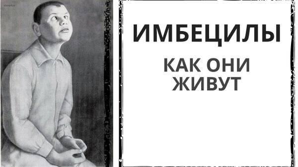 http://forumupload.ru/uploads/0016/23/c6/61/t312236.jpg