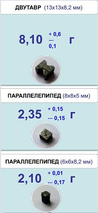 http://forumupload.ru/uploads/0016/23/c6/9/235117.png
