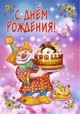 http://forumupload.ru/uploads/0016/5f/70/5/t828999.jpg