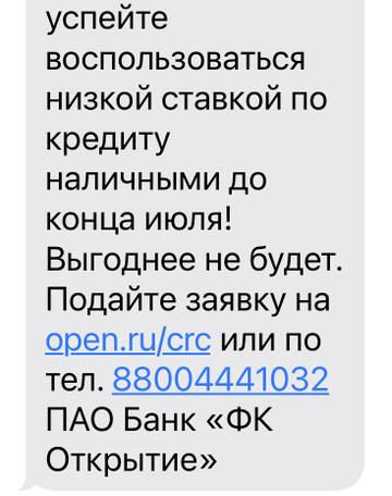 http://forumupload.ru/uploads/0016/6d/22/4/t630220.jpg
