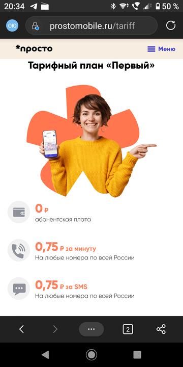 http://forumupload.ru/uploads/0016/6d/22/43/t230879.png