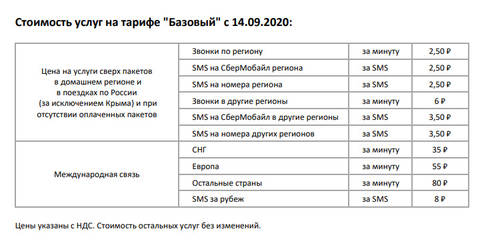 http://forumupload.ru/uploads/0016/6d/22/7/t272538.jpg