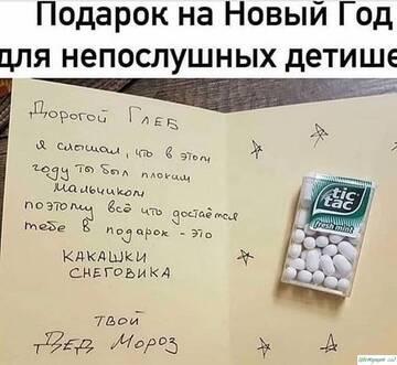 http://forumupload.ru/uploads/0016/c4/68/16/t681215.jpg