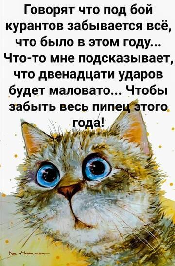 http://forumupload.ru/uploads/0016/c4/68/16/t866497.jpg