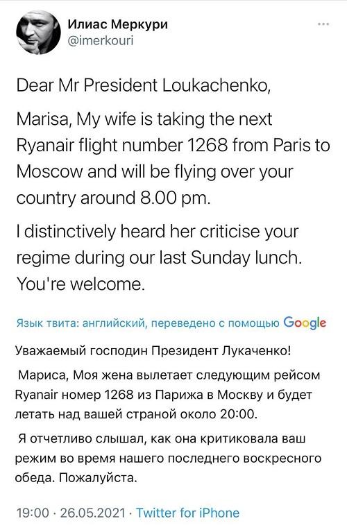 http://forumupload.ru/uploads/0016/c4/68/44/330962.jpg
