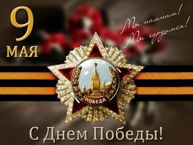 http://forumupload.ru/uploads/0016/c4/68/44/667830.jpg