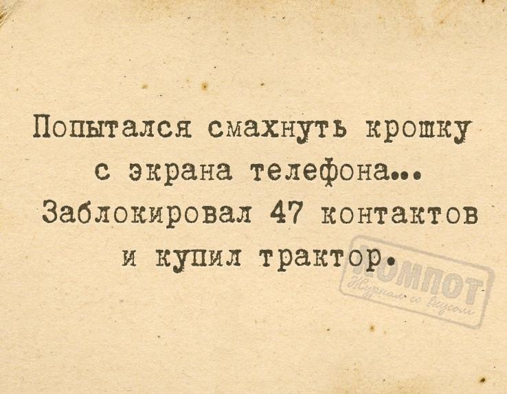 http://forumupload.ru/uploads/0016/c4/68/44/887875.jpg