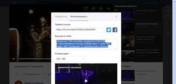 http://forumupload.ru/uploads/0016/c4/68/48/t49512.jpg
