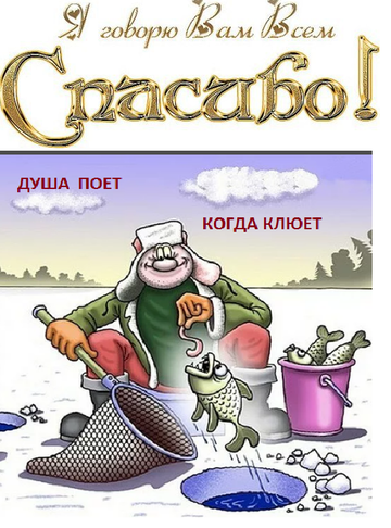 http://forumupload.ru/uploads/0016/c4/68/54/t242444.png