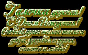 http://forumupload.ru/uploads/0016/c4/68/6/t253706.png