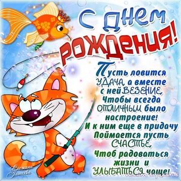 http://forumupload.ru/uploads/0016/c4/68/6/t425795.jpg