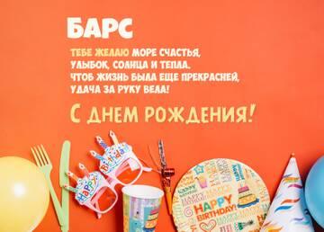 http://forumupload.ru/uploads/0016/c4/68/6/t615367.jpg