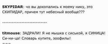 http://forumupload.ru/uploads/0016/c4/68/6/t89463.jpg