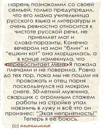 http://forumupload.ru/uploads/0016/c4/68/6/t969053.jpg
