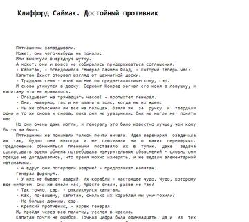 http://forumupload.ru/uploads/0016/ef/6f/2/t973531.png