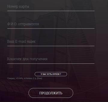 http://forumupload.ru/uploads/0017/2d/bf/2/t559525.png