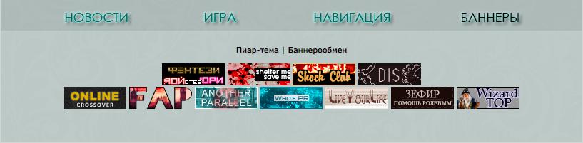 http://forumupload.ru/uploads/0017/3a/a8/4/419413.png