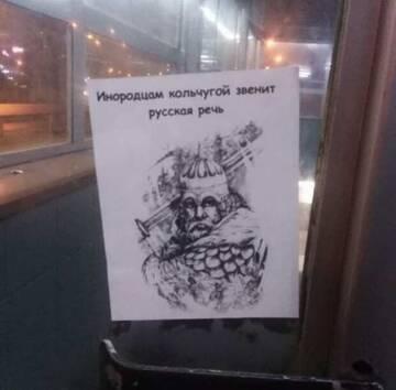 http://forumupload.ru/uploads/0017/a0/a2/12/t791416.jpg