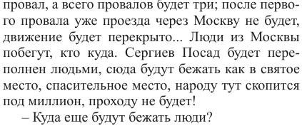http://forumupload.ru/uploads/0017/a0/a2/14/108733.png