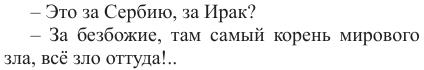 http://forumupload.ru/uploads/0017/a0/a2/14/133707.png
