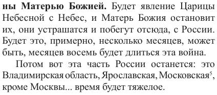 http://forumupload.ru/uploads/0017/a0/a2/14/356464.png