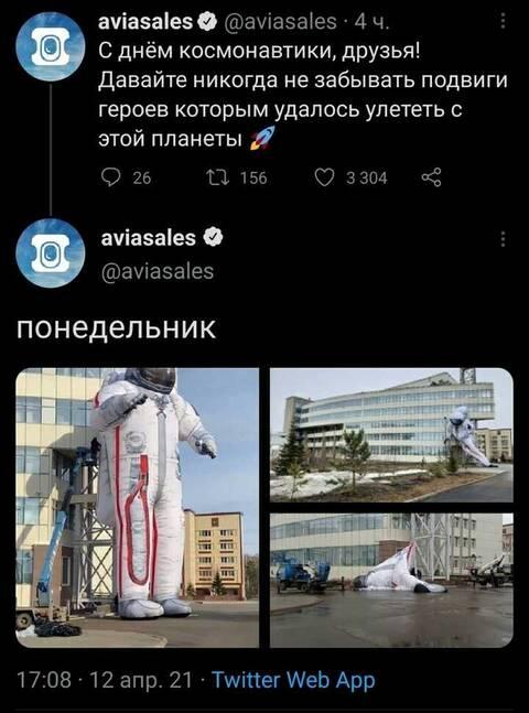 http://forumupload.ru/uploads/0017/a0/a2/14/t688612.jpg