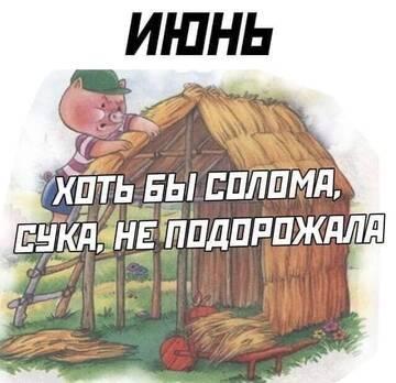 http://forumupload.ru/uploads/0017/a0/a2/4/t291686.jpg