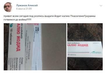 http://forumupload.ru/uploads/0017/a0/a2/4/t573382.jpg