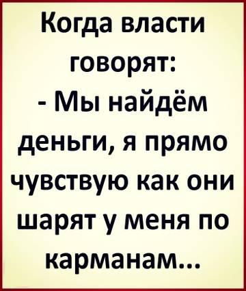 http://forumupload.ru/uploads/0017/a0/a2/80/t59605.jpg