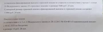 http://forumupload.ru/uploads/0017/a0/a2/80/t67091.jpg