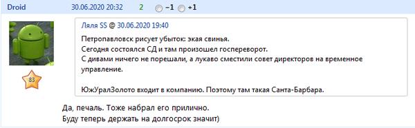 http://forumupload.ru/uploads/0017/a3/66/323/t989672.png