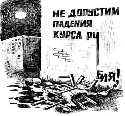http://forumupload.ru/uploads/0017/a3/66/72/t39907.jpg