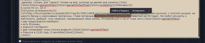 http://forumupload.ru/uploads/0017/aa/81/299/592755.png