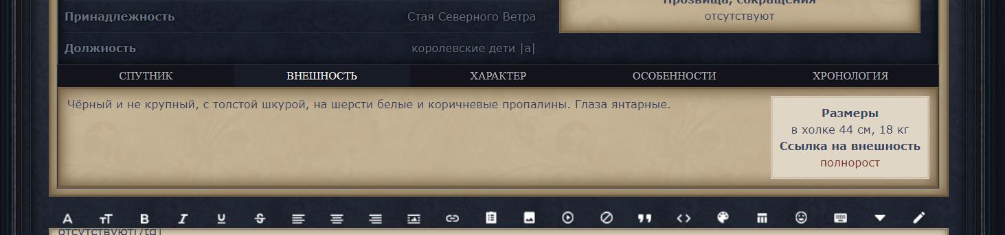 http://forumupload.ru/uploads/0017/aa/81/299/979426.png