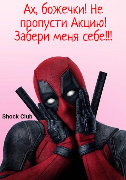 http://forumupload.ru/uploads/0017/c0/6e/3/100539.jpg