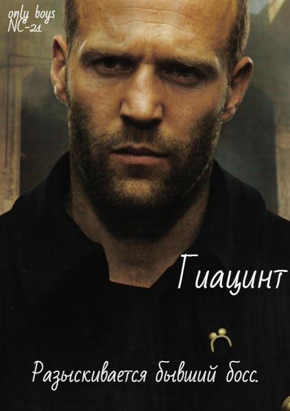 http://forumupload.ru/uploads/0017/c0/6e/3/66787.jpg