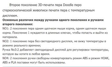 http://forumupload.ru/uploads/0017/c2/c0/171/t915994.png