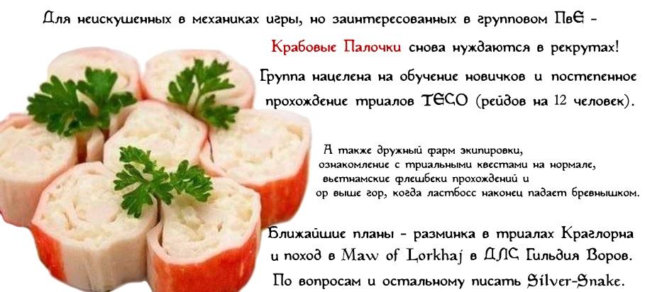 http://forumupload.ru/uploads/0017/de/f2/21/720108.jpg