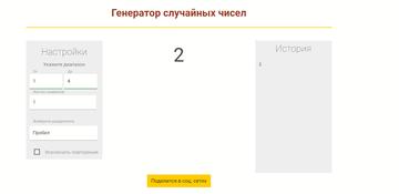 http://forumupload.ru/uploads/0017/ec/37/17/t783501.png