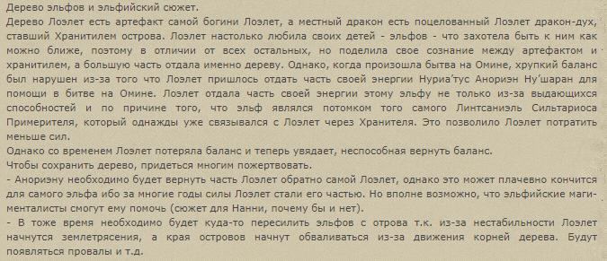 http://forumupload.ru/uploads/0017/ec/37/2/396575.png