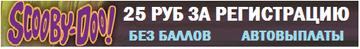 http://forumupload.ru/uploads/0018/19/62/2/t58574.png