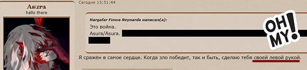 http://forumupload.ru/uploads/0018/28/7e/1064/t539361.jpg