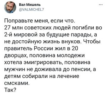 http://forumupload.ru/uploads/0018/2d/5c/184/t21748.jpg