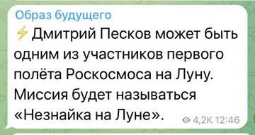 http://forumupload.ru/uploads/0018/2d/5c/184/t362394.jpg