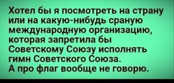 http://forumupload.ru/uploads/0018/2d/5c/184/t945576.jpg